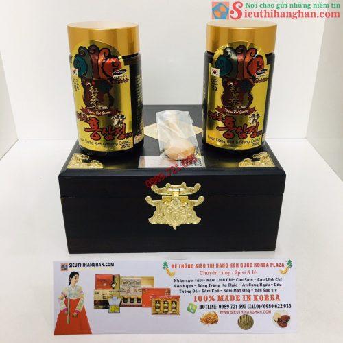 Cao Hồng Sâm Núi Hoàng Cung Hàn Quốc Thượng Tạng Khóa Rùa Vàng (6Year Korea Red Ginseng Extract Royal Gold)