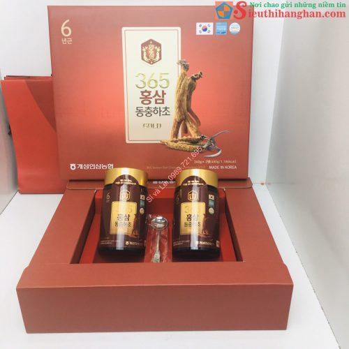 Cao Hồng Sâm Đông Trùng Hạ Thảo 365 Gold Samsung