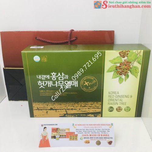 Nước Hồng Sâm Bổ Gan Deadong - Korea Red Ginseng & Oriental Raisin Tree
