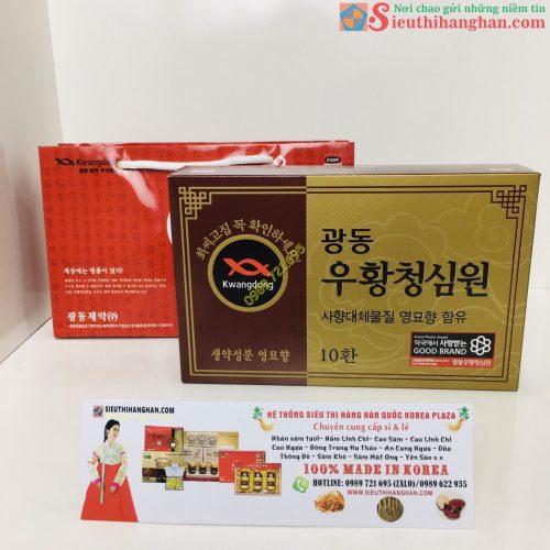 An Cung Tím Nội Địa Kwangdong Hàn Quốc Hàm Lượng Cao Đặc Trị và Phòng Tai Biến Đột Quỵ Hàng Mới Về11