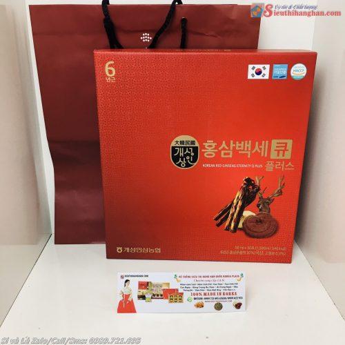 Korean red ginseng eternity Q plus nước hồng sâm linh chi nhung hươu 1